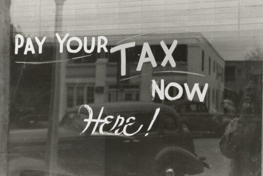 法人税の基礎